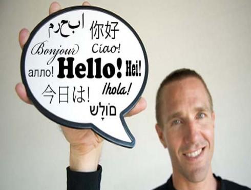 Говорими езици